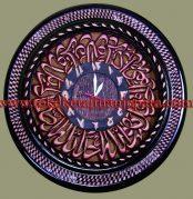 Jam Kaligrafi Kayu Jepara